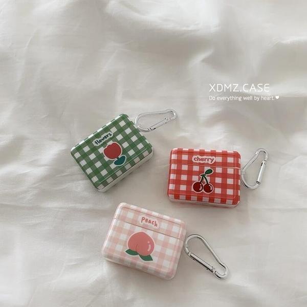 韓國格子水果耳機套適用AirPods保護套12Pro蘋果個性創意女軟潮