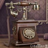 復古電話 歐式仿古復古老式電話機旋轉撥號美式實木家用座機電話機 爾碩LX