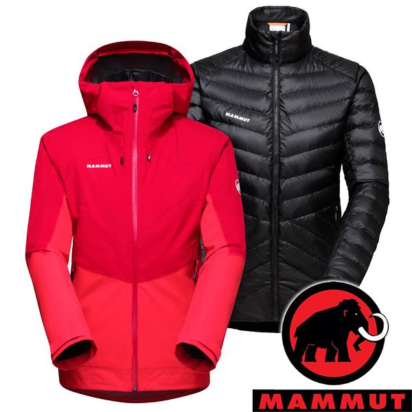 【MAMMUT 長毛象】Convey 3 女 兩件式GT羽絨外套『日落紅』1010-29160 外套 羽絨 保暖 禦寒