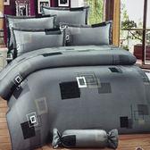 【免運】精梳棉 雙人加大 薄床包舖棉兩用被套組 台灣精製 ~時尚幾何/灰~ i-Fine艾芳生活