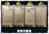 【台灣優購】全新 LG G7+ ThinQ 專用氣墊空壓殼 軟殼 防摔緩震 全包邊保護