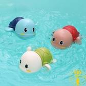 寶寶洗澡玩具兒童沐浴小孩嬰兒游泳戲水小烏龜【雲木雜貨】