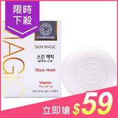 韓國 Skin Magic 珍珠奇蹟黑頭粉刺滅除維他命皂(100g)【小三美日】洗臉皂 原價$69