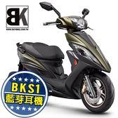 [買機車抽手機]新G6 150 BREMBO 送BKS1藍芽耳機 賽事包 丟車賠車險 可申汰舊換新4000(SR30GH)光陽