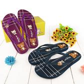 童鞋城堡- 拉拉熊 金屬扣條紋夾腳拖-KM26175-紫/藍 (共二色)