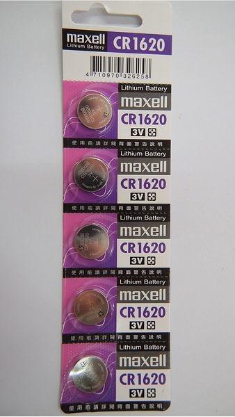 全館免運費【電池天地】MAXELL日本製 手錶電池 鈕扣電池 鋰電池 CR1620   一排5顆