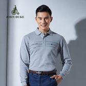 JOHN DUKE約翰公爵厚質保暖經典素色POLO衫 (棉衫  灰)