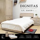 狄尼塔斯民宿風單人加大3.5尺房間組/5件式(床頭+床底+床墊+二抽櫃+衣櫃)/2色/H&D東稻家居