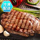 澳洲黑牛濕式熟成超大沙朗牛排450g 燒烤 烤肉 冷凍配送[CO1709014]千御國際