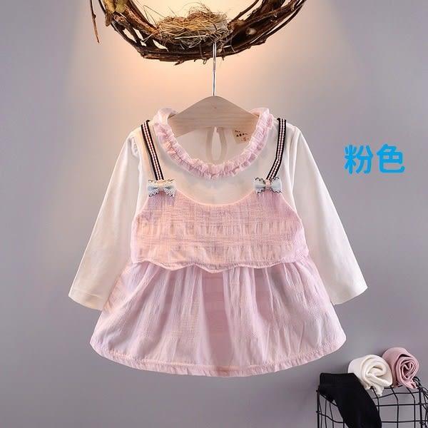 長袖洋裝 假兩件連身裙 洋裝 童裝 UG33122 好娃娃