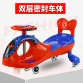 兒童扭扭車1-3-6歲男女寶寶小孩滑滑溜溜車帶音樂雙層車體靜音輪