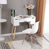 梳妝台臥室小戶型簡約迷你經濟型多功能翻蓋化妝桌 QG2507『優童屋』