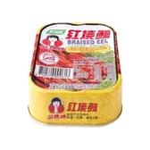 好媽媽紅燒鰻100g x3罐【愛買】