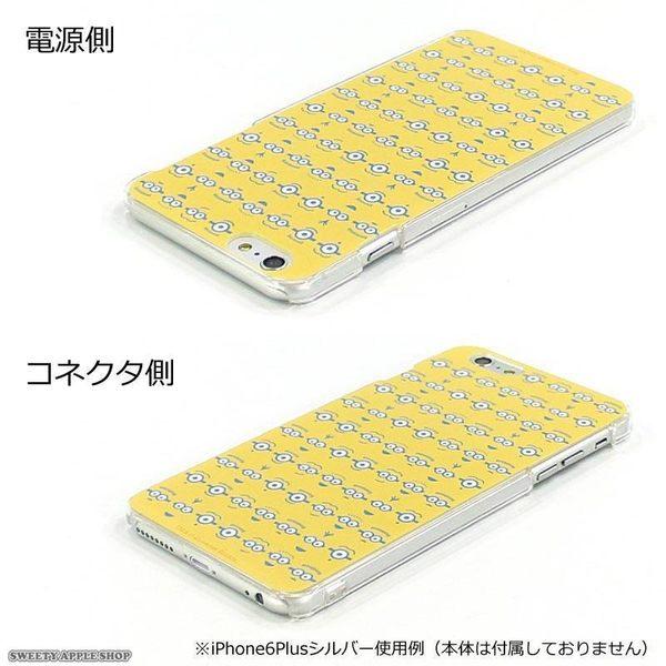 日本限定 神偷奶爸 minions 小小兵   IPHONE6 PLUS 手機保護殼套