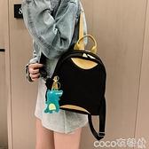 牛津布包 牛津布後背包女小包時尚迷你2021年新款韓版小書包逛街百搭小背包 coco