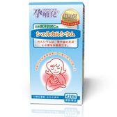 孕哺兒 東洋貝鈣 嚼錠 420粒 乳清蛋白 長高