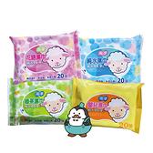 海淨 純水99.9%濕巾 20張 : 純水濕巾 嬰兒濕巾 花語濕巾 綠茶濕巾