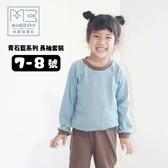 【愛吾兒】米諾娃 Minerva 青石藍系列 長袖套裝 7-8號 (MV2391)