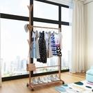 實木室內掛衣架落地單桿式晾衣架曬衣架簡易...