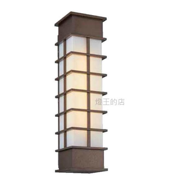 【燈王的店】工程燈 戶外燈具 戶外壁燈 走道燈 ☆ OD-2305