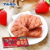 日本 BOURBON 北日本 帆船濃厚草莓夾心餅乾 42g 帆船巧克力餅 夾心餅乾 草莓巧克力 巧克力