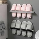鞋架 浴室拖鞋架壁掛掛式墻壁廁所鞋子收納神器衛生間免打孔鞋架置物架TW【快速出貨八折鉅惠】