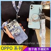 彩繪花朵 OPPO A53 A72 A31 A9 A5 2020 手機殼 保護鏡頭 摺疊伸縮 影片支架 吊繩掛繩 矽膠軟殼