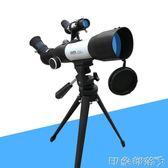 杰和jiehe高倍高清專業深空觀星學生天文望遠鏡成人兒童太空入門 igo 全館免運
