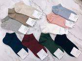 ETNA 韓國襪子 素色短襪 百搭款 糖果色 純色短襪