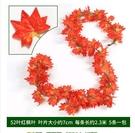 仿真藤條假花葡萄葉樹葉綠葉子植物吊頂裝飾