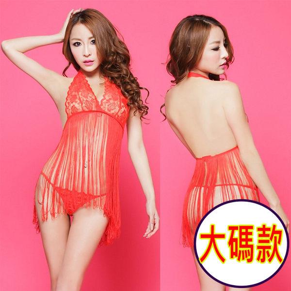 大尺碼(紅)中國風流蘇薄紗性感睡衣女衣情趣內睡衣女衣