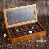 手錶收藏盒雅式復古木質玻璃天窗手錶盒子12格裝手串鍊展示箱收藏收納首飾盒