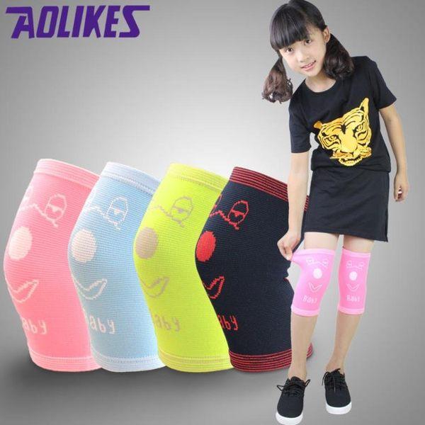 【狐狸跑跑】AOLIKES 兒童保暖護膝 彈力透氣 針織布料 A-7116