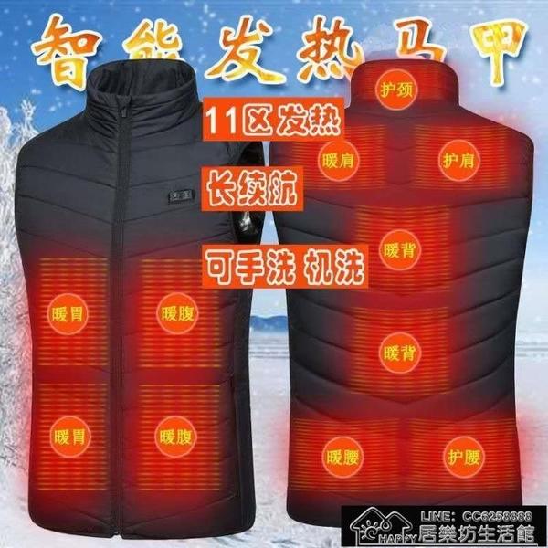 發熱馬甲 電熱馬甲冬季中老年男士加熱馬甲立領發熱背心男坎肩智能充電
