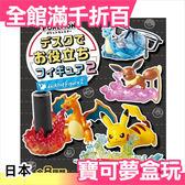 日本 正版 神奇寶貝 寶可夢 Re-ment 食玩 盒玩 全8種 桌上小物02【小福部屋】