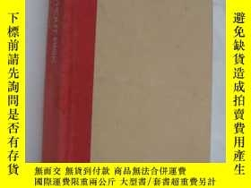 二手書博民逛書店WEALTH罕見WITHOUT RISK:how to deve
