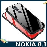 NOKIA 8.1 純色玻璃保護套 軟殼 閃亮類鏡面 創新時尚 軟邊全包款 手機套 手機殼 諾基亞