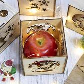 聖誕節精美復古鏤空木質蘋果盒平安夜平安果包裝盒創意新年禮物盒   蜜拉貝爾