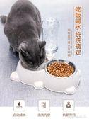貓碗雙碗貓食盆寵物狗盆狗碗自動飲水貓咪碗貓糧碗狗狗用品狗糧盆