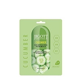 JIGOTT鎖水保濕安瓶面膜#小黃瓜-舒緩 27ml 10片入