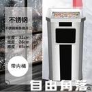 不銹鋼酒店垃圾桶大號戶外環保分類垃圾箱歐式賓館方形立式煙灰桶CY  自由角落