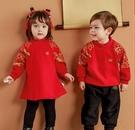 兒童過年套轉 新年衛衣兒童拜年服寶寶喜慶衣服冬過年服紅色唐裝童裝【快速出貨八折搶購】