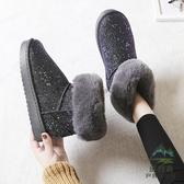 雪地靴女鞋一腳蹬短筒懶人防水防滑冬季加絨棉鞋【步行者戶外生活館】