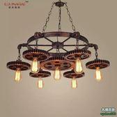 不二444復古工業風吊燈創意loft齒輪餐廳網咖啡廳酒理髮店鋪吊燈