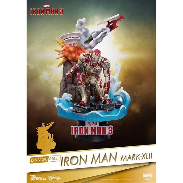 【正版授權】D-STAGE 場景模型 鋼鐵人 馬克42 公仔 模型 漫威英雄 MARVEL IRON MAN 野獸國 - 858632
