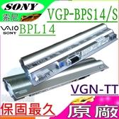 SONY VGP-BPS14電池(原廠)-VGP-BPL14,VGP-BPS14/S,VGP-BPS14/B,VGNTT23,VGNTT25,銀