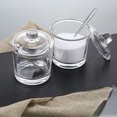 廚房用品玻璃調料盒套裝家用組合裝調味罐瓶調料罐鹽罐調料瓶    琉璃美衣