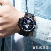 男士手錶 電子表時尚潮流青少年防水夜光運動男士潮韓版 BT1674『寶貝兒童裝』