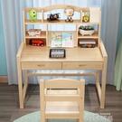 全實木學習桌兒童書桌家用小學生寫字桌椅套裝可升降培訓桌課桌椅QM 依凡卡時尚