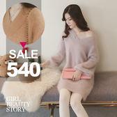 SISI【L8004】氣質淑女優雅V領寬鬆長袖百搭中長款柔軟鬚鬚毛海針織毛衣氣質上衣